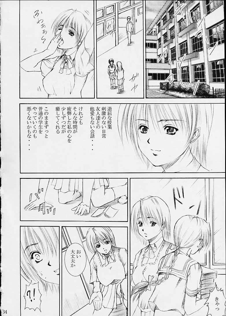 Aishimai Hirenka 29