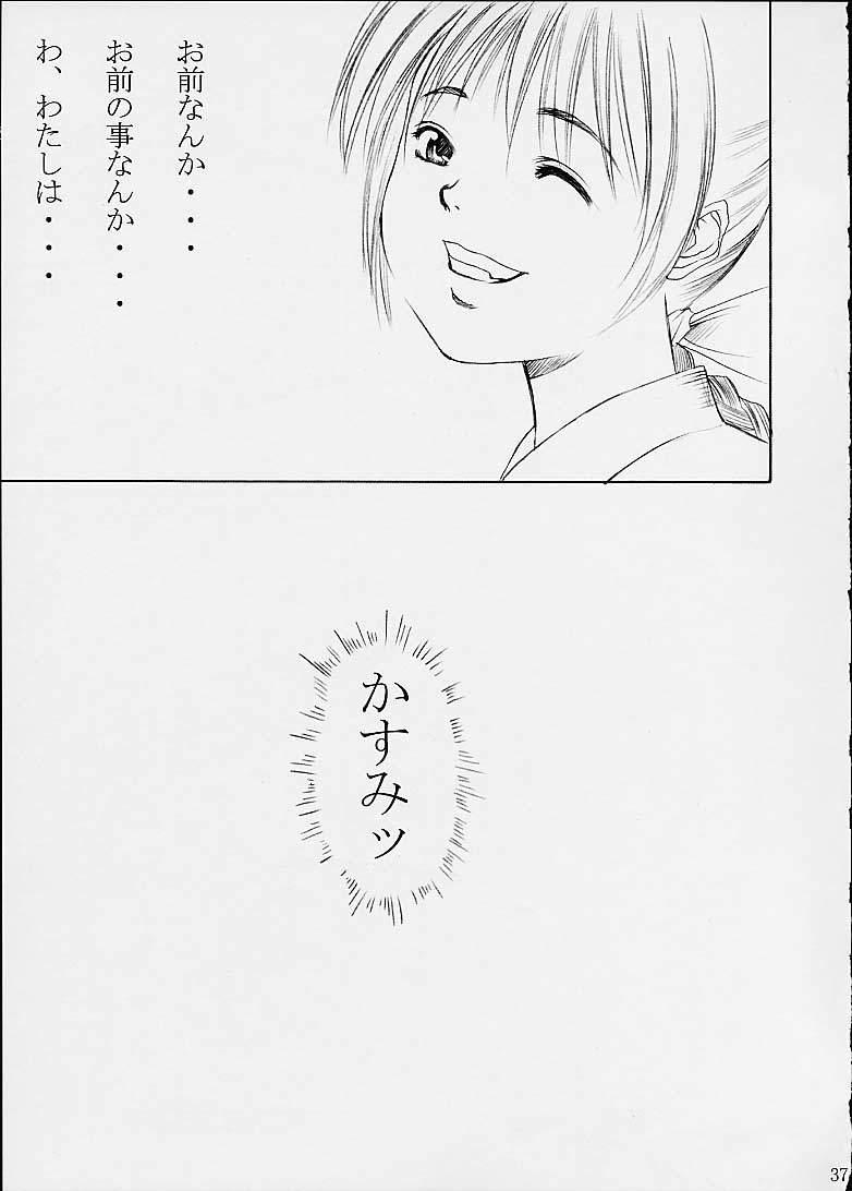 Aishimai Hirenka 32