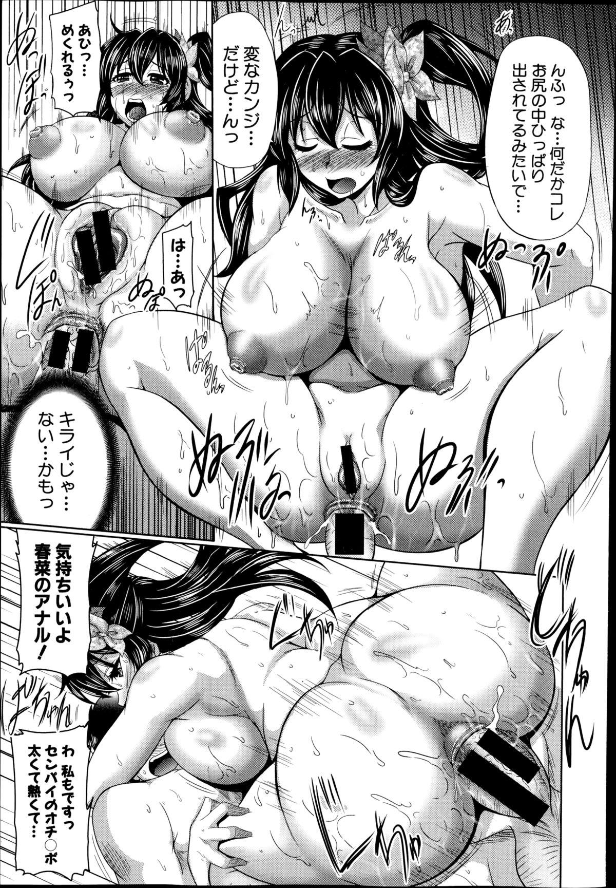COMIC Shingeki 2014-12 106