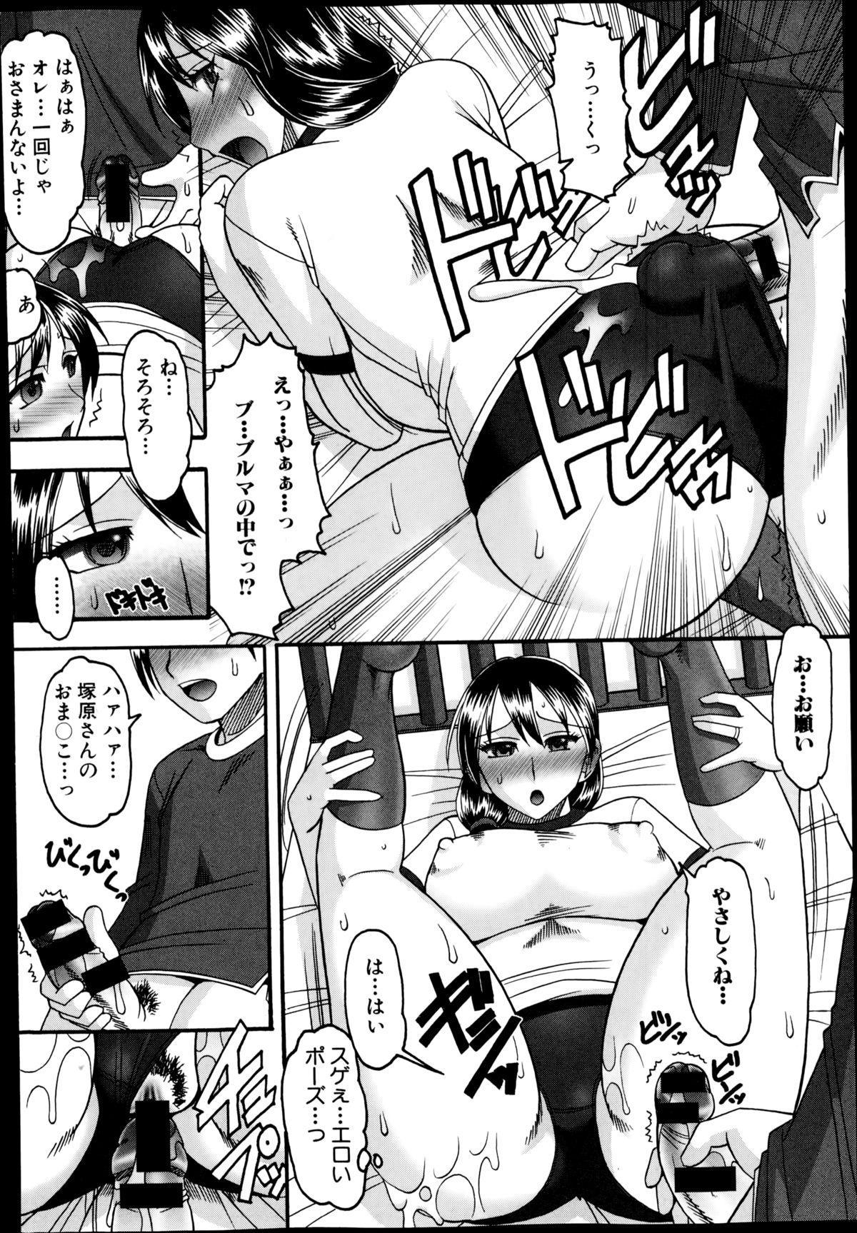 COMIC Shingeki 2014-12 229