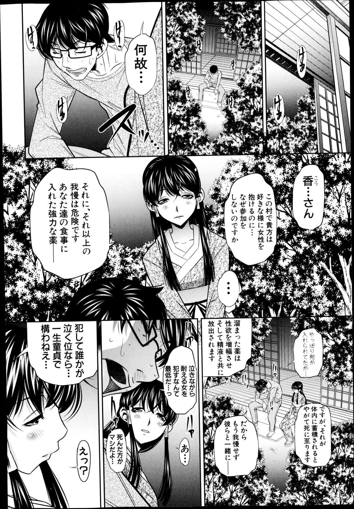COMIC Shingeki 2014-12 37