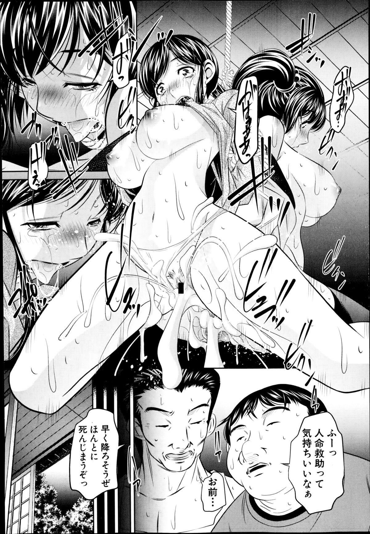 COMIC Shingeki 2014-12 41