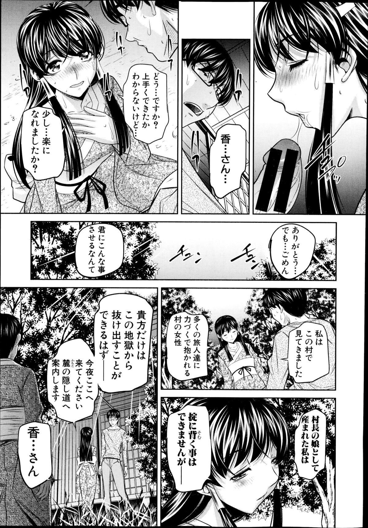 COMIC Shingeki 2014-12 42