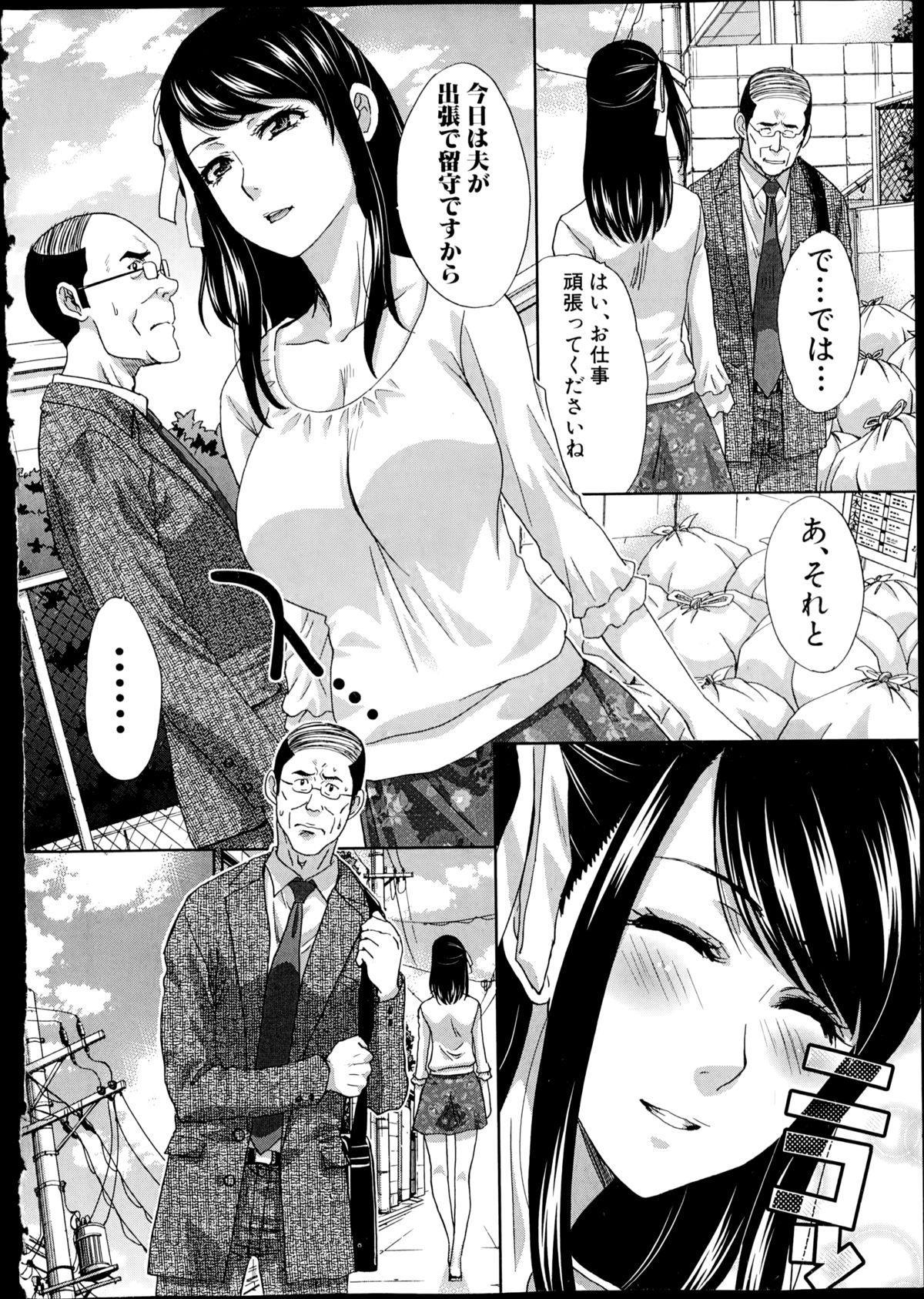 COMIC Shingeki 2014-12 7