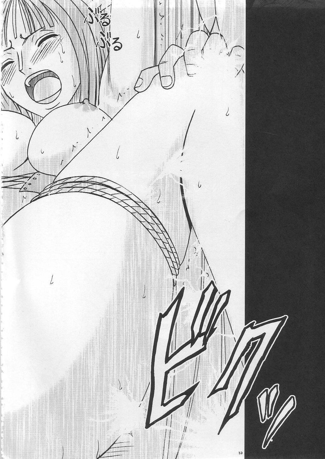Robin Kyoku 31