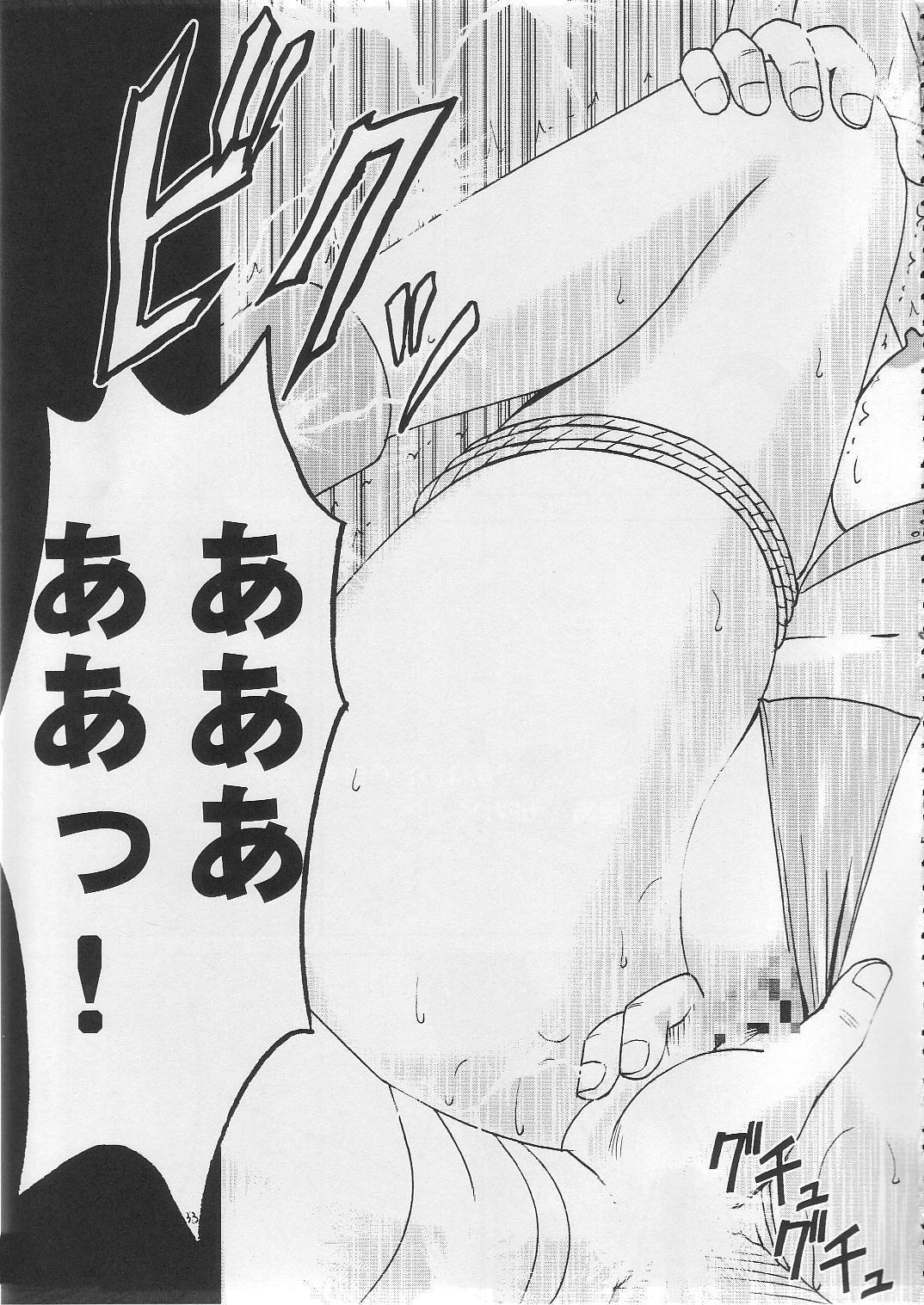 Robin Kyoku 32
