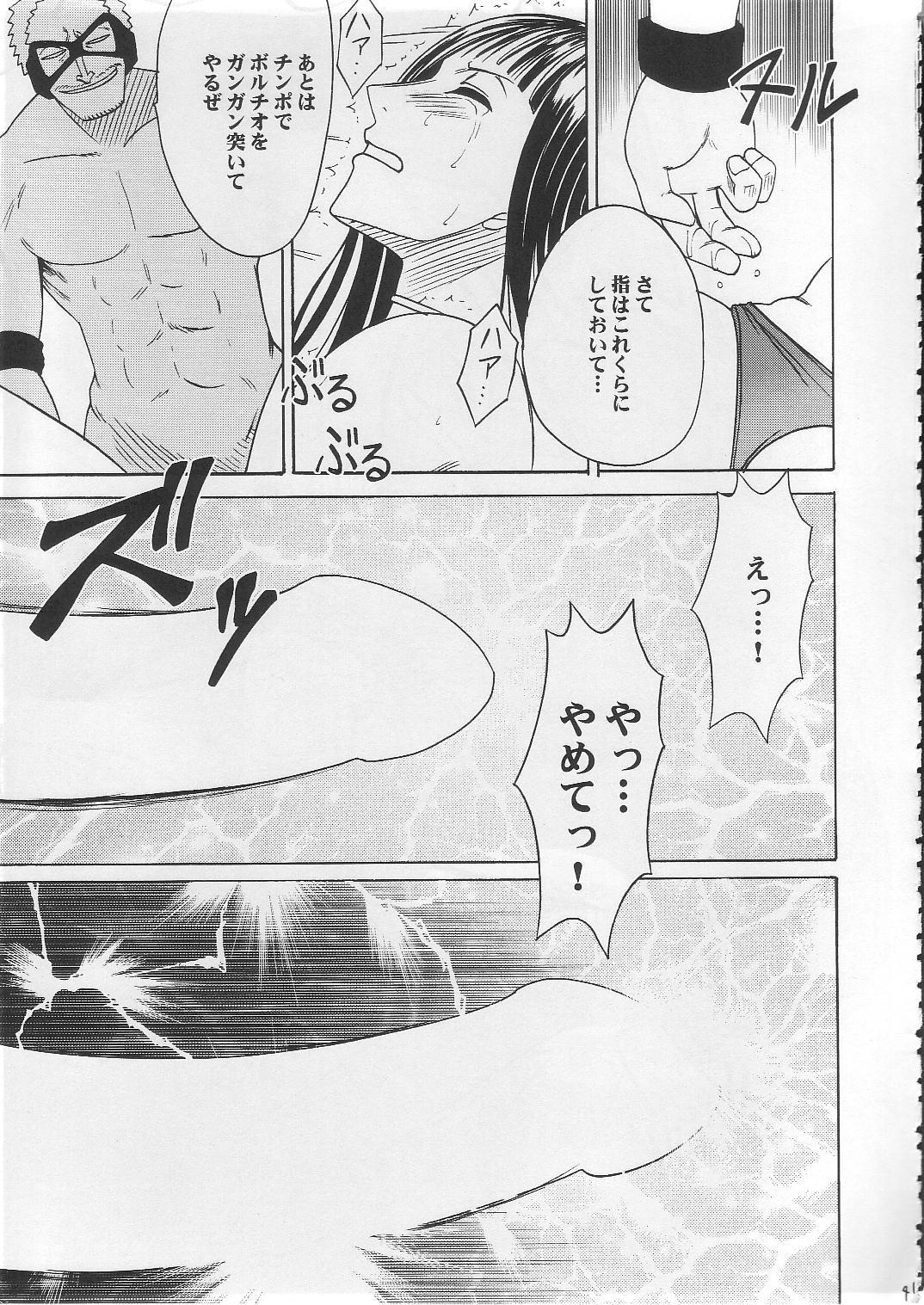 Robin Kyoku 40