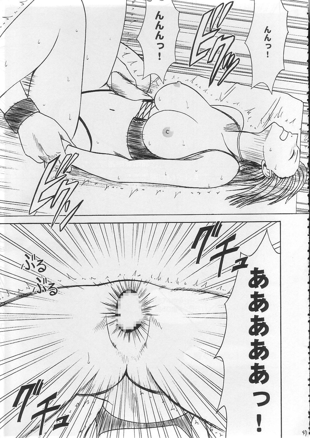 Robin Kyoku 46