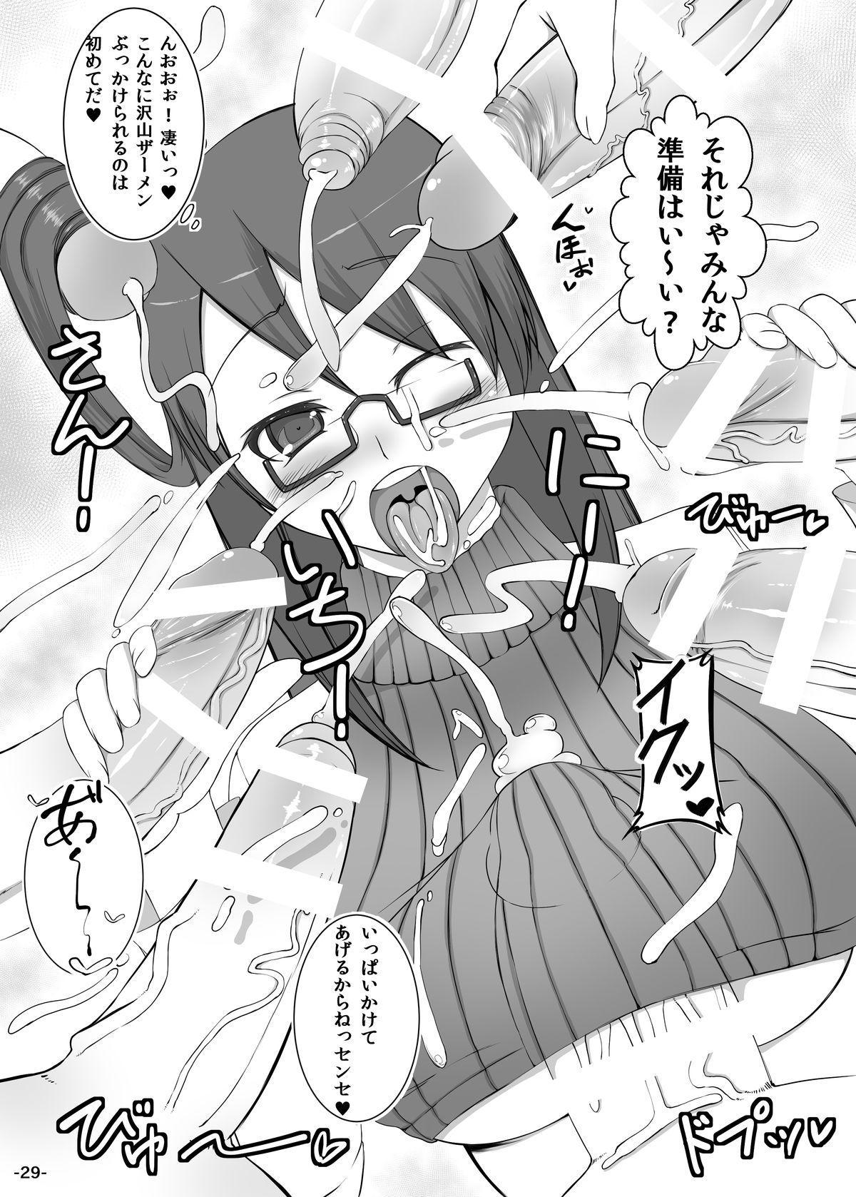 Futa Yuri 27