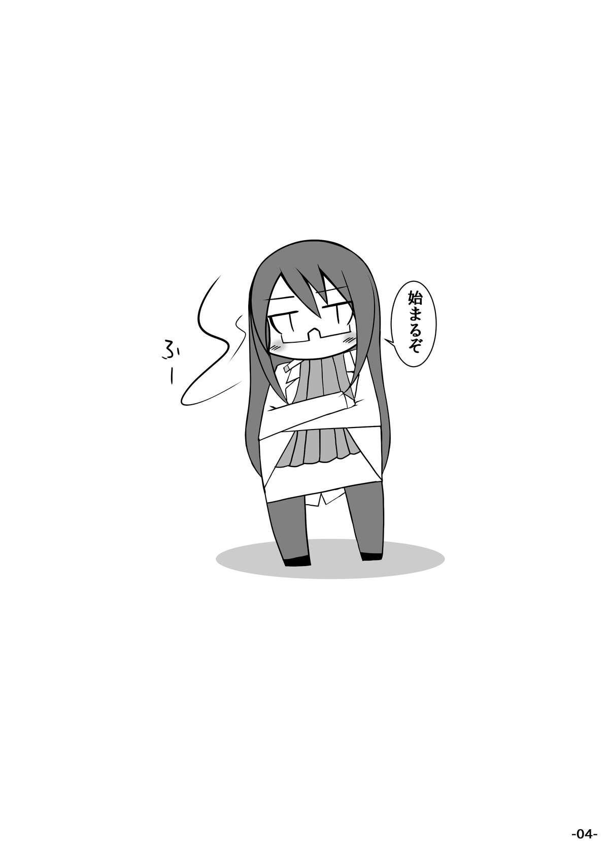 Futa Yuri 2