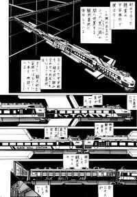 Meifonchan 5