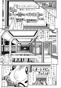 Meifonchan 6