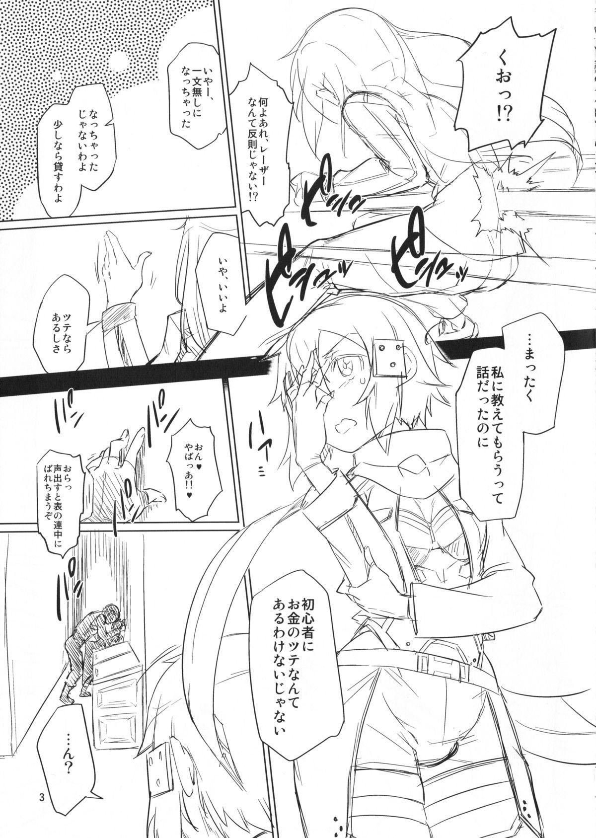 Sogekishu to Oshiri Ijiri Au Hon 2