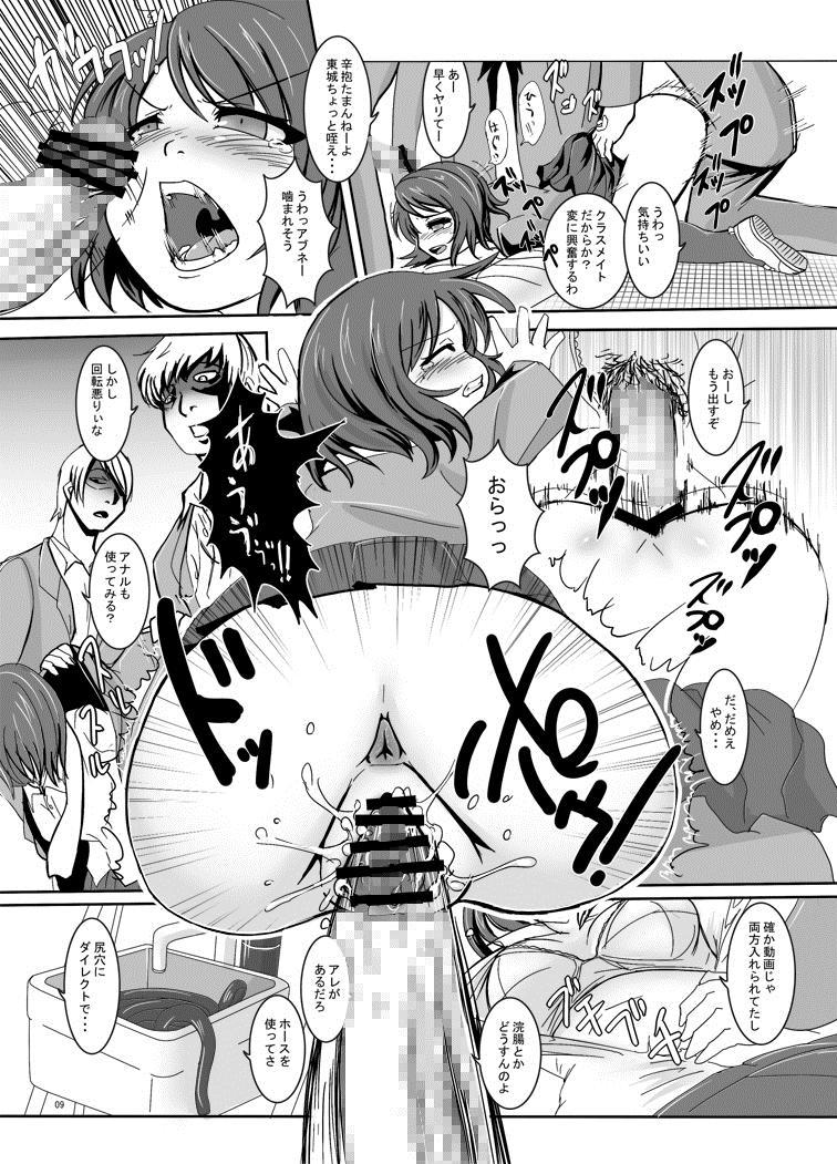 Tetsujin Shoujo Blazer - Kounai Ryoujoku & Shokushu Choukyou Pack 10