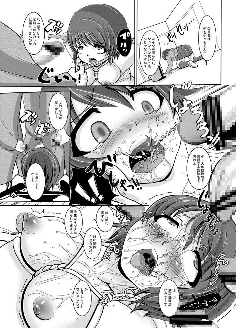Tetsujin Shoujo Blazer - Kounai Ryoujoku & Shokushu Choukyou Pack 19