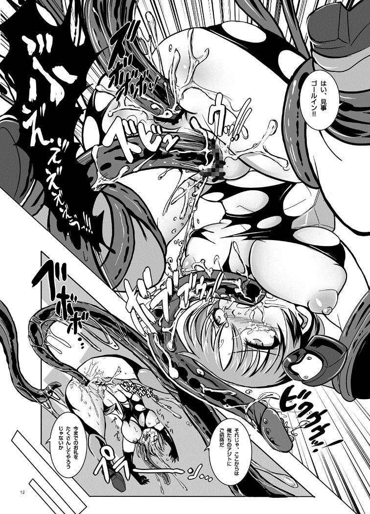 Tetsujin Shoujo Blazer - Kounai Ryoujoku & Shokushu Choukyou Pack 42