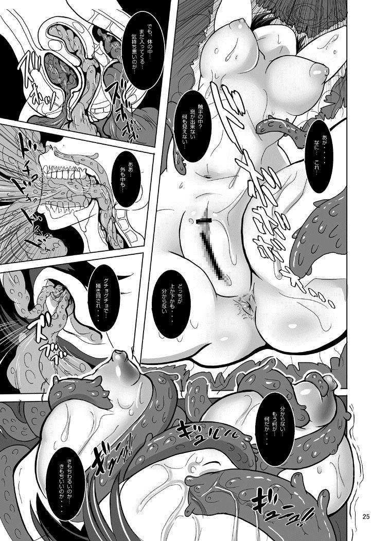 Tetsujin Shoujo Blazer - Kounai Ryoujoku & Shokushu Choukyou Pack 55