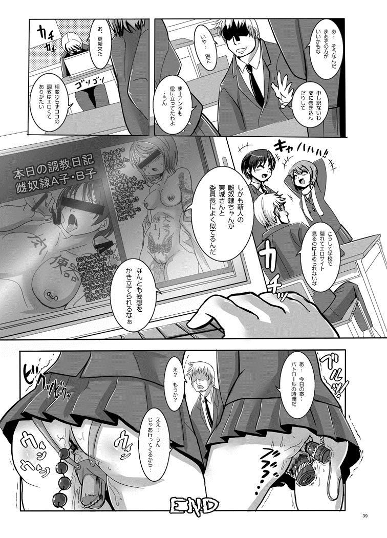 Tetsujin Shoujo Blazer - Kounai Ryoujoku & Shokushu Choukyou Pack 69