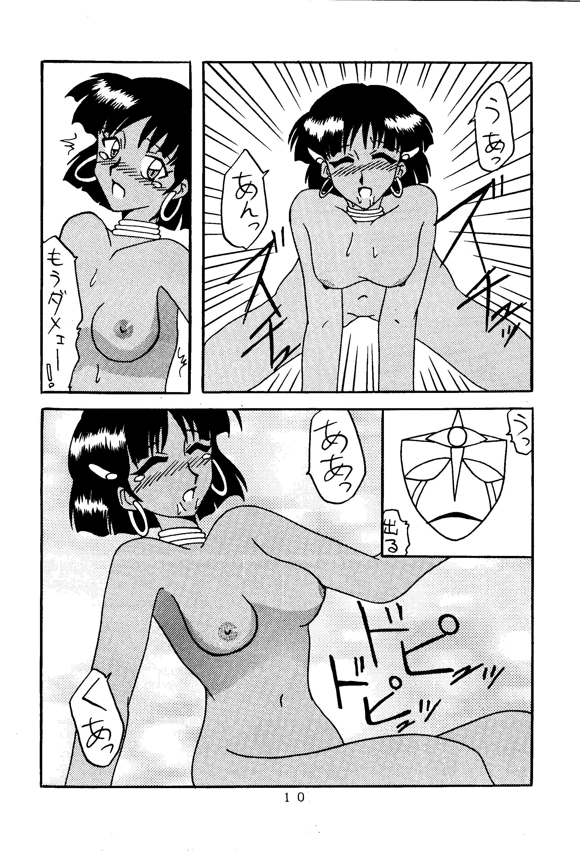 Rei 8