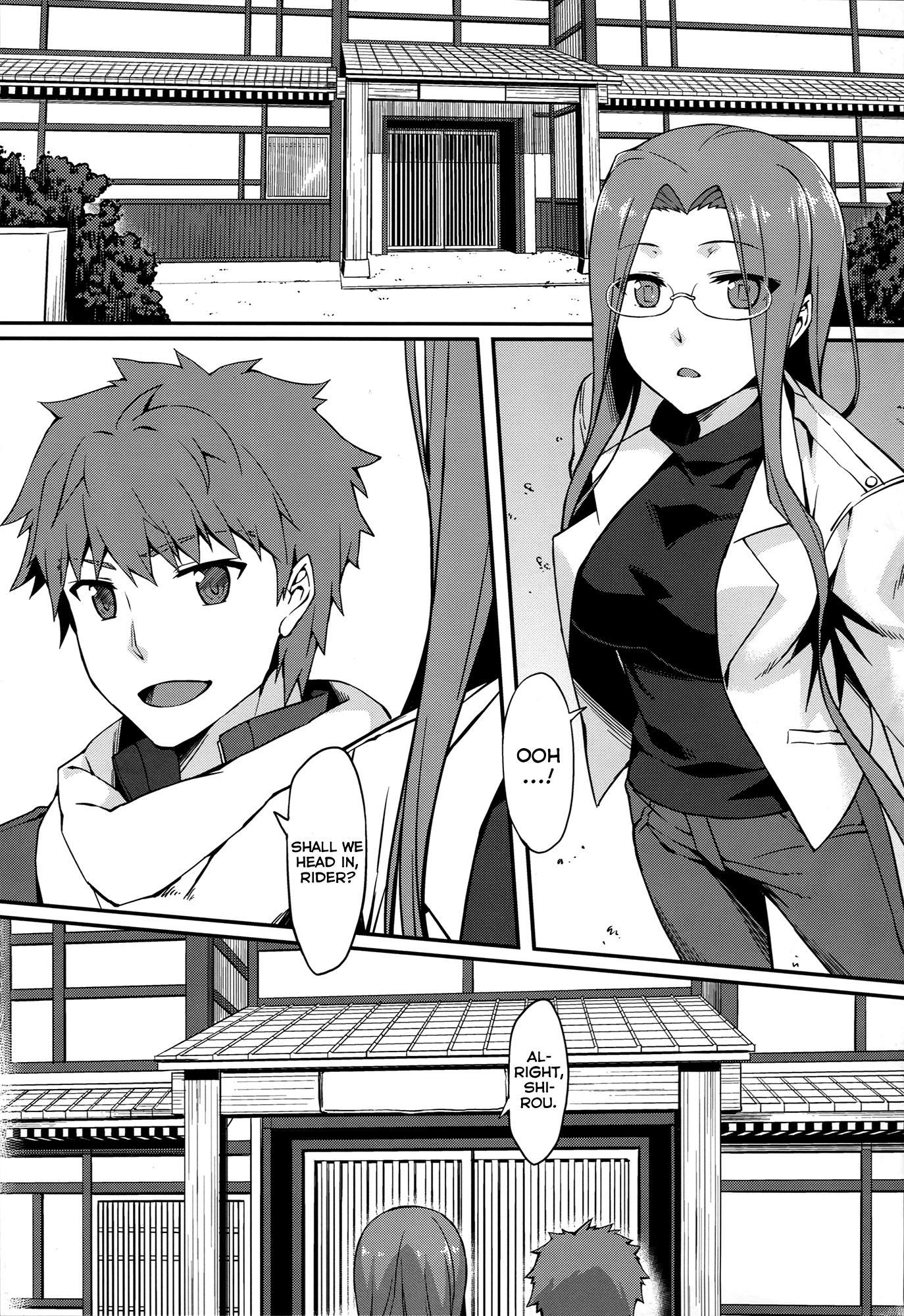(C87) [S.S.L (Yanagi)] Rider-san to Onsen Yado. | Hot Spring Inn With Rider-san. (Fate/stay night) [English] [Facedesk] 1