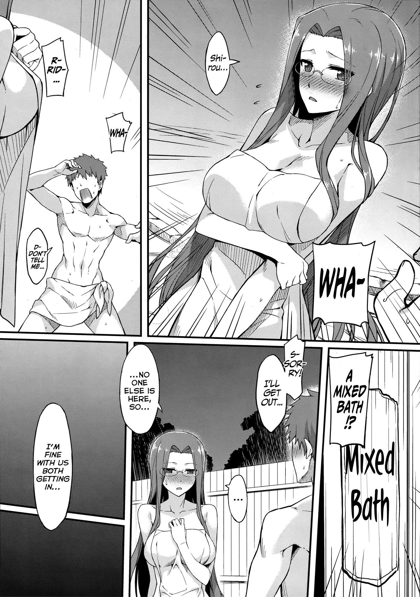 (C87) [S.S.L (Yanagi)] Rider-san to Onsen Yado. | Hot Spring Inn With Rider-san. (Fate/stay night) [English] [Facedesk] 5