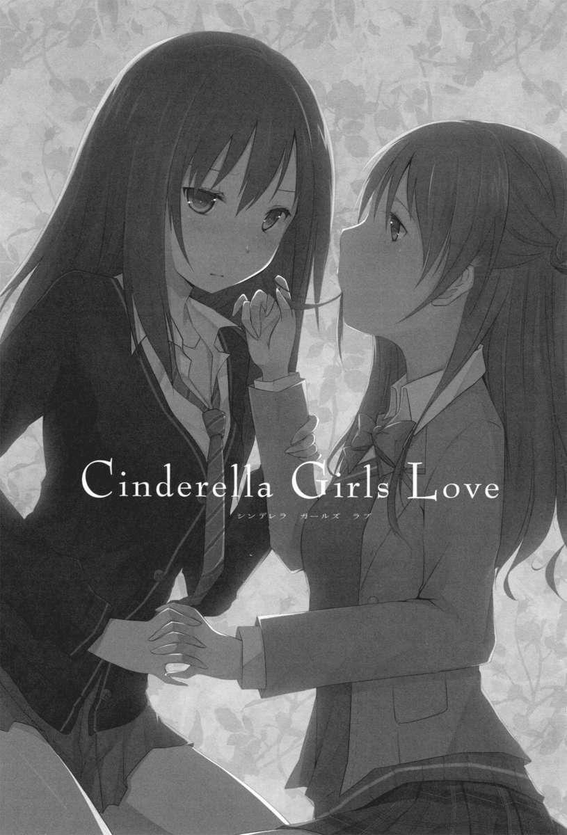Cinderella Girls Love 1