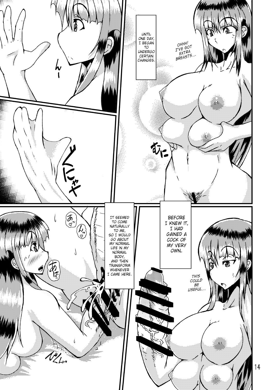Watashi to Sensei 13