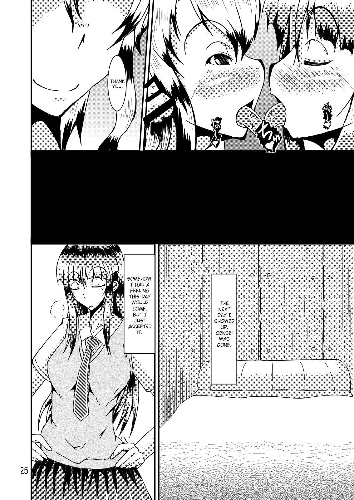 Watashi to Sensei 24