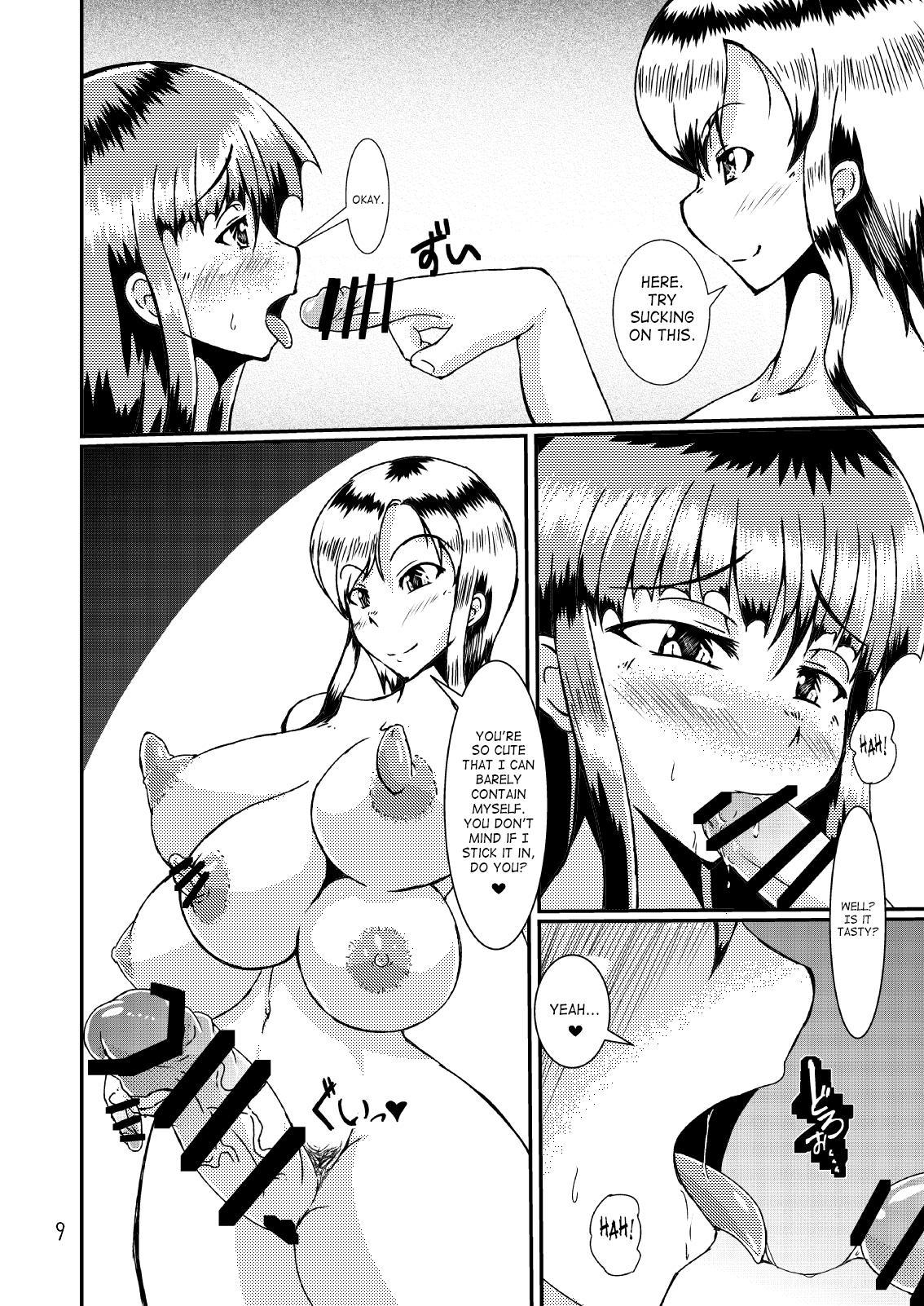 Watashi to Sensei 8