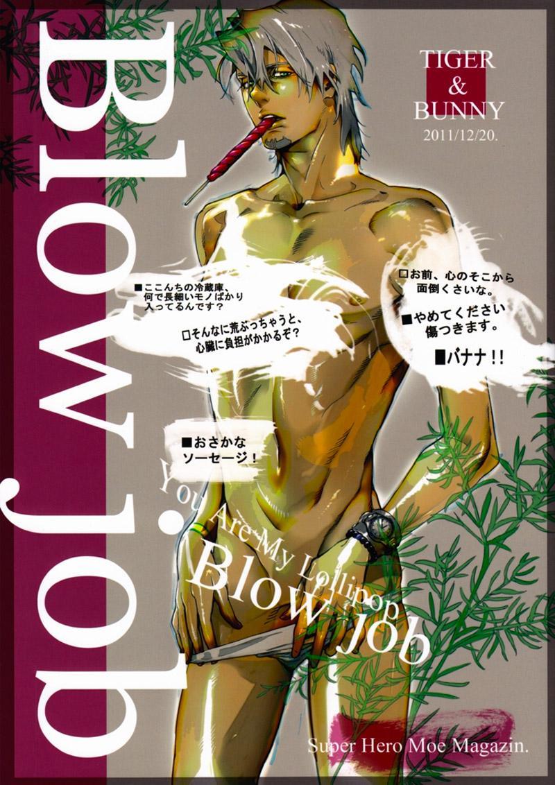 Blow Job 0