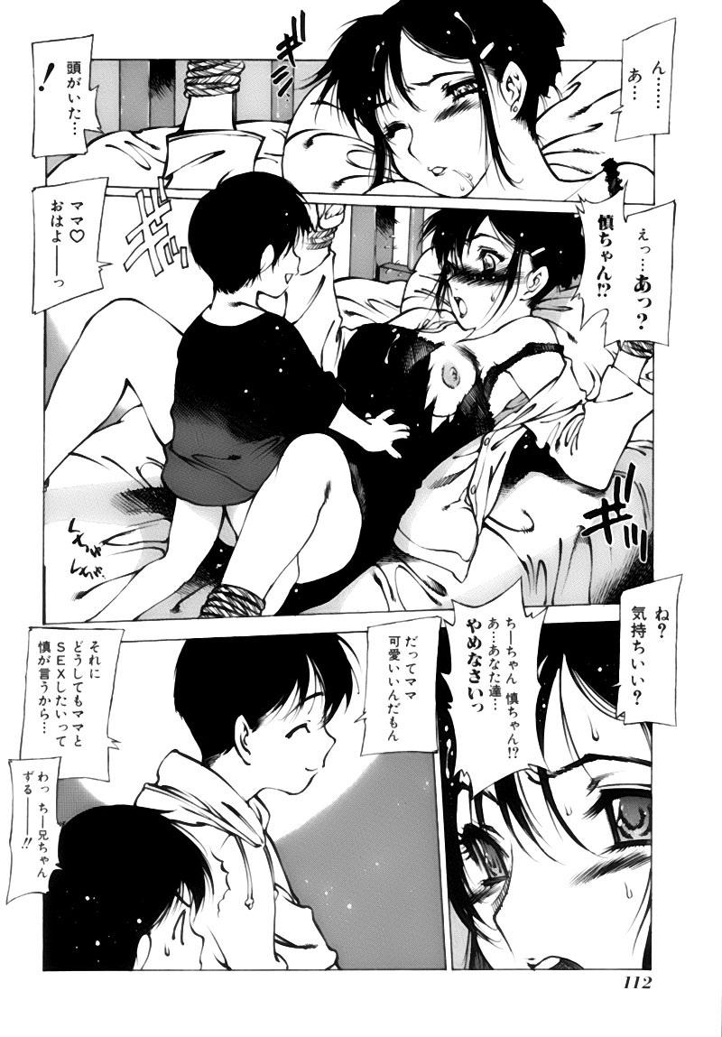 Shoujo Gahou 111