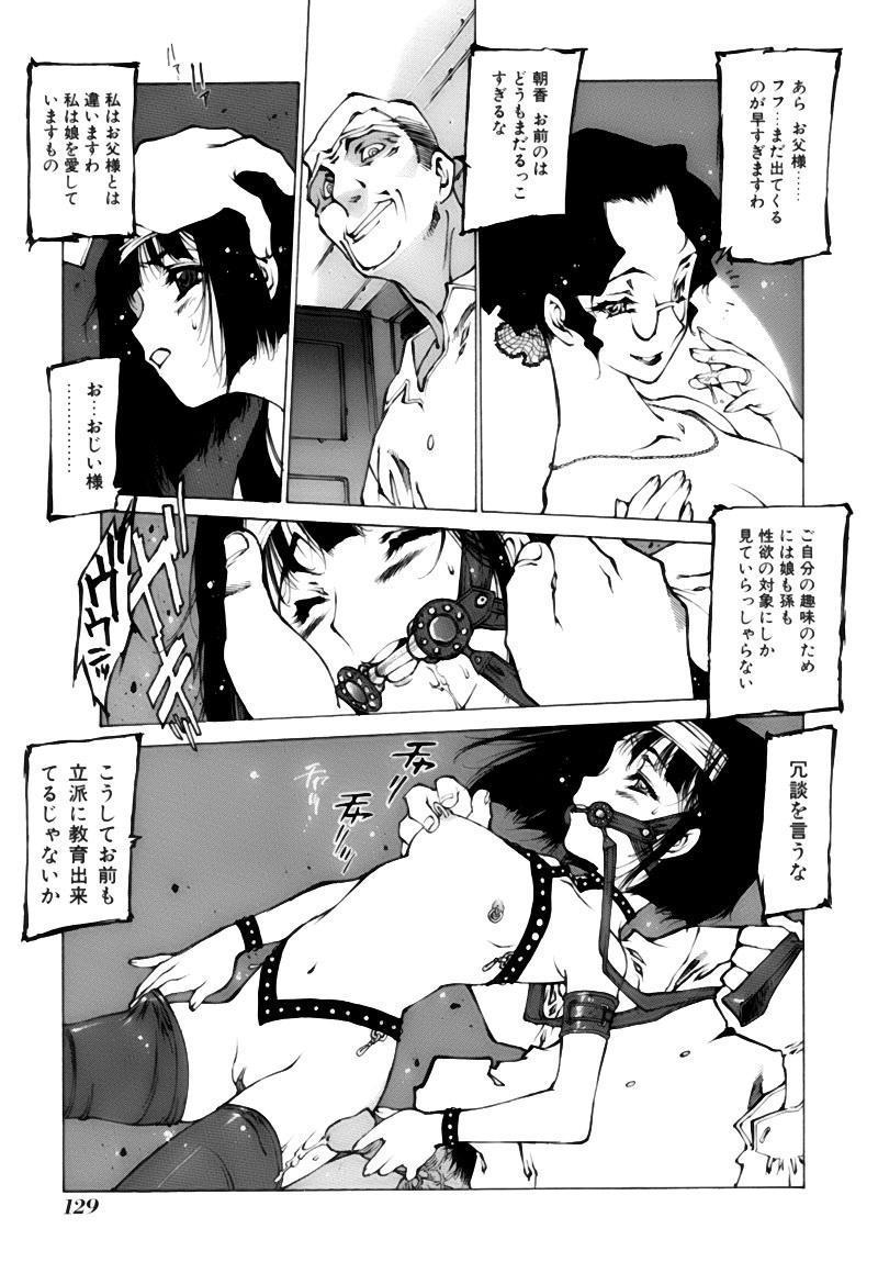Shoujo Gahou 128
