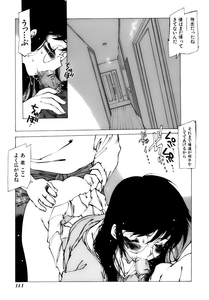 Shoujo Gahou 140