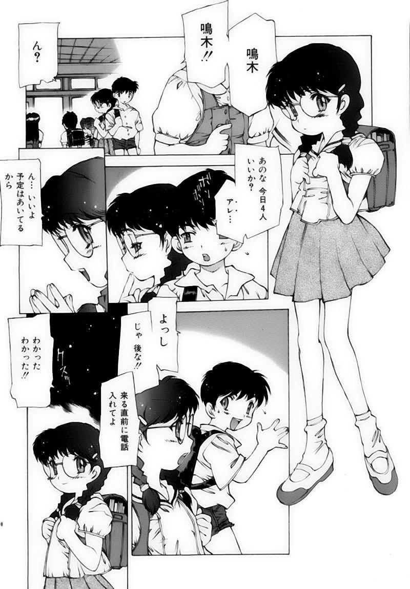 Shoujo Gahou 76