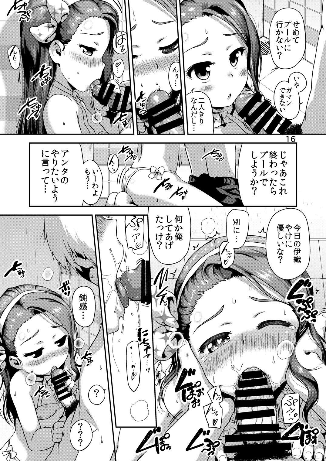 IORI MIZUGI SHOW 14