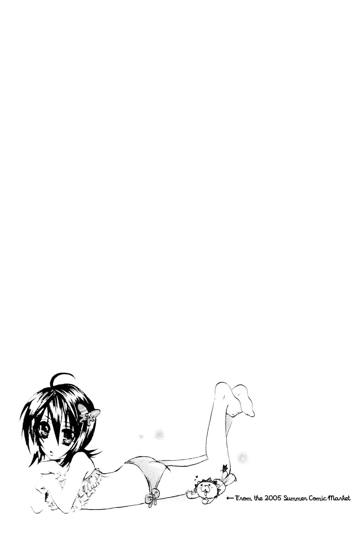 Rukia Kuchiki Minimum Maniax File 14