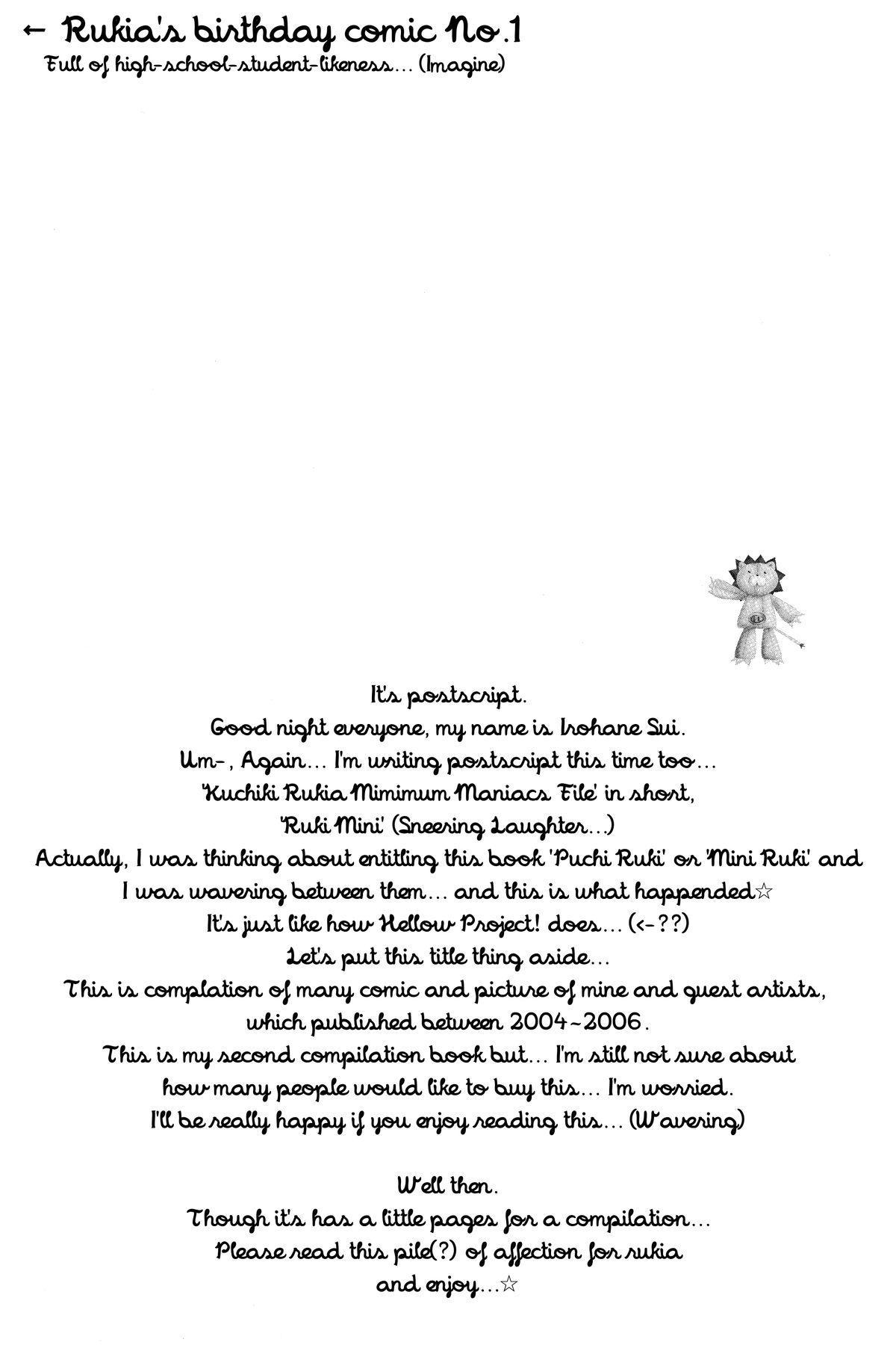 Rukia Kuchiki Minimum Maniax File 3