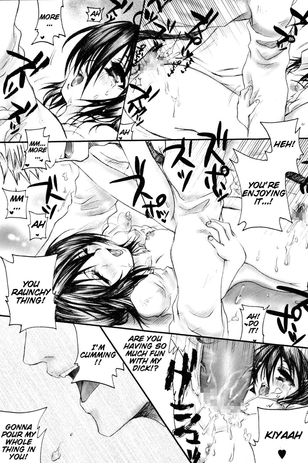 Rukia Kuchiki Minimum Maniax File 46