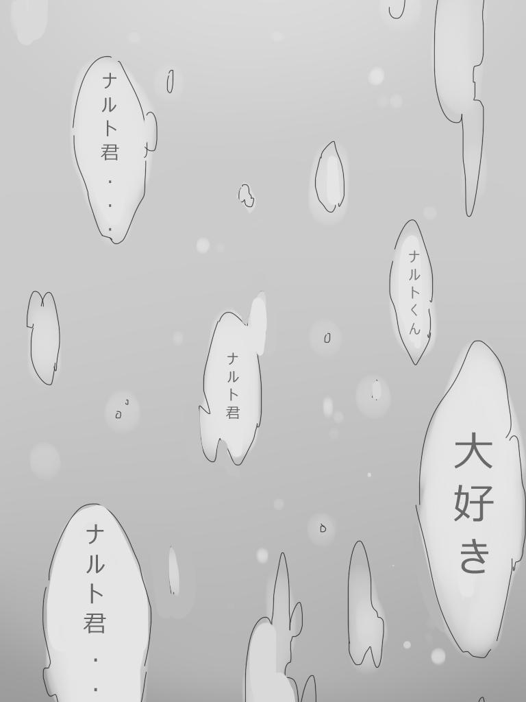 Kiga 7