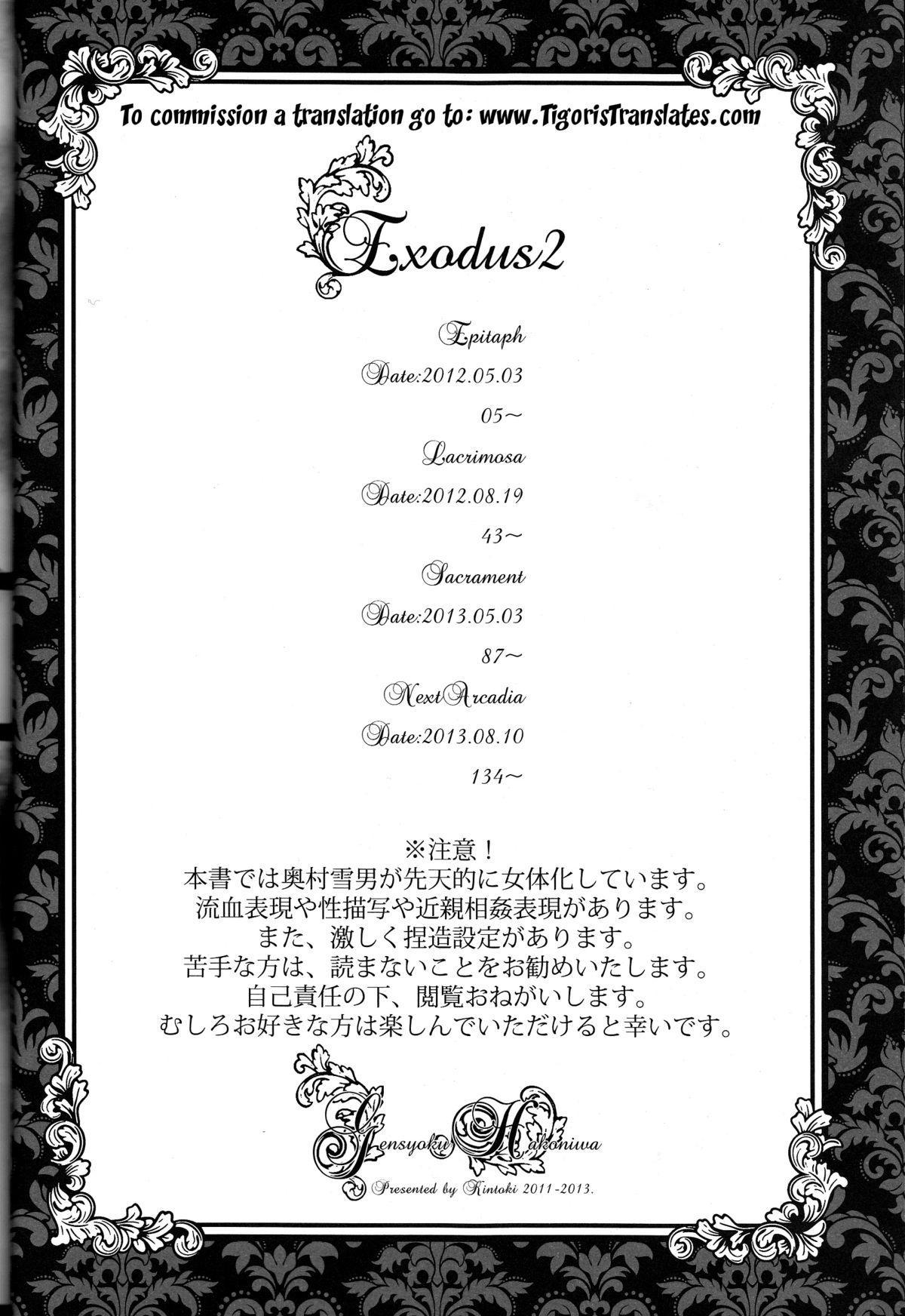 Exodus 2 2