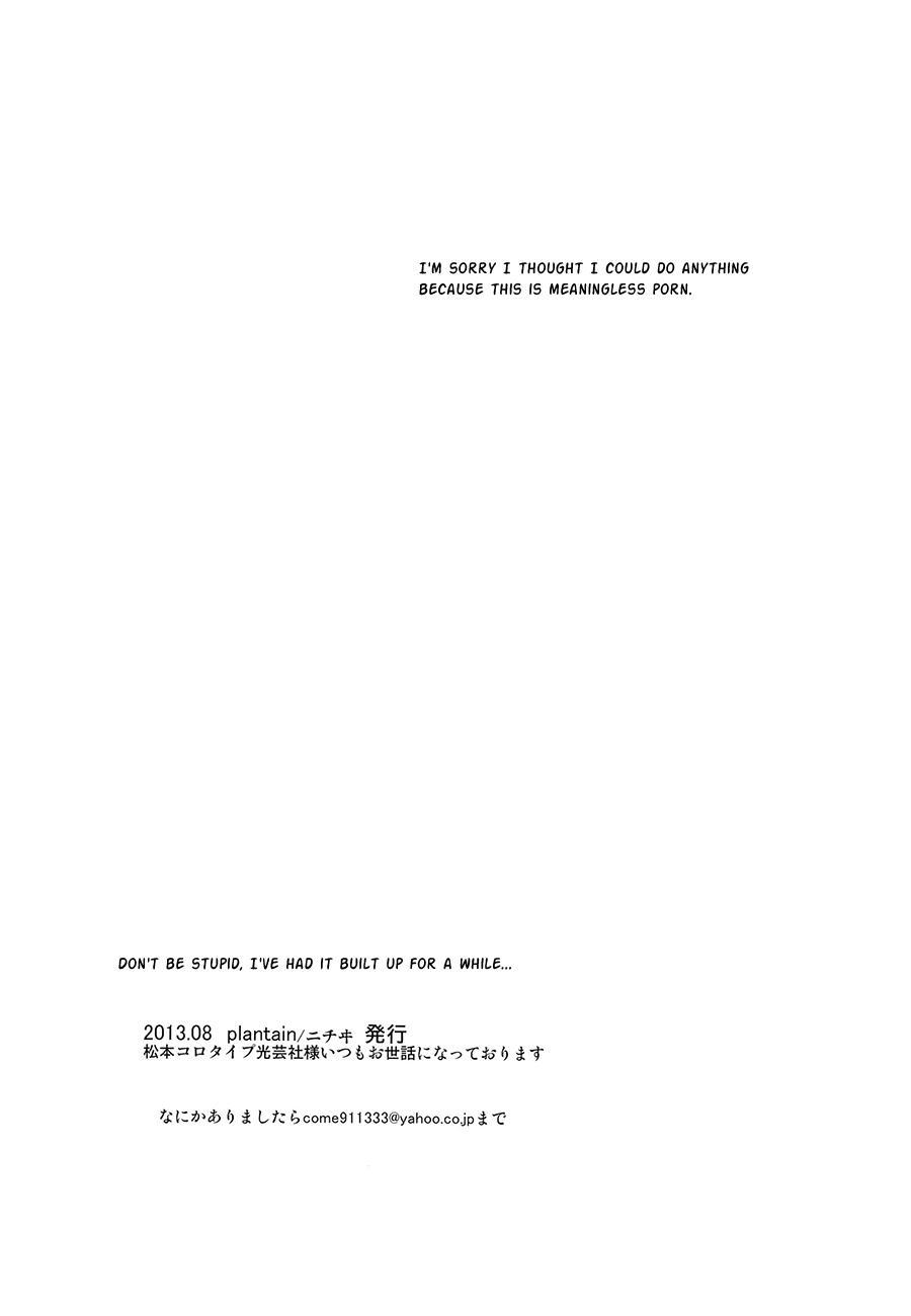 Baka Ie, Ore wa Motomoto Kekkou Tamaru…   Don't be stupid, I've had it built up for a while… 31