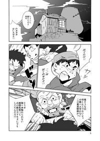 Gachimuchi Aniki-tachi no Nikutai Kyouyuuroku 5