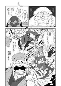 Gachimuchi Aniki-tachi no Nikutai Kyouyuuroku 9