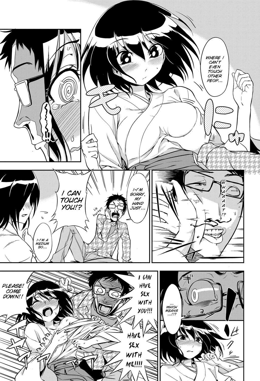 Joubutsu Shimasho 4