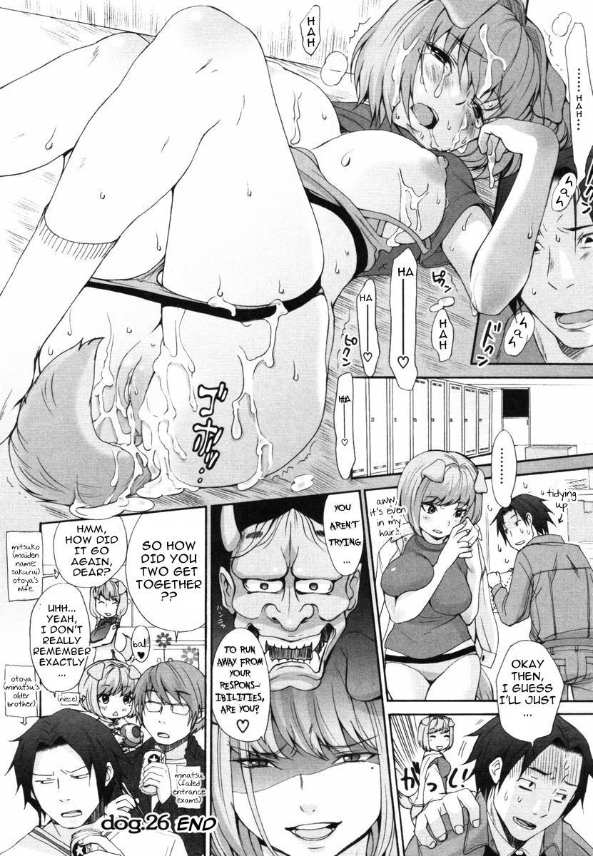 [Inuburo][Inumimi Zukan ~Erocyclopedia of Doggy Style~][Eng] 183