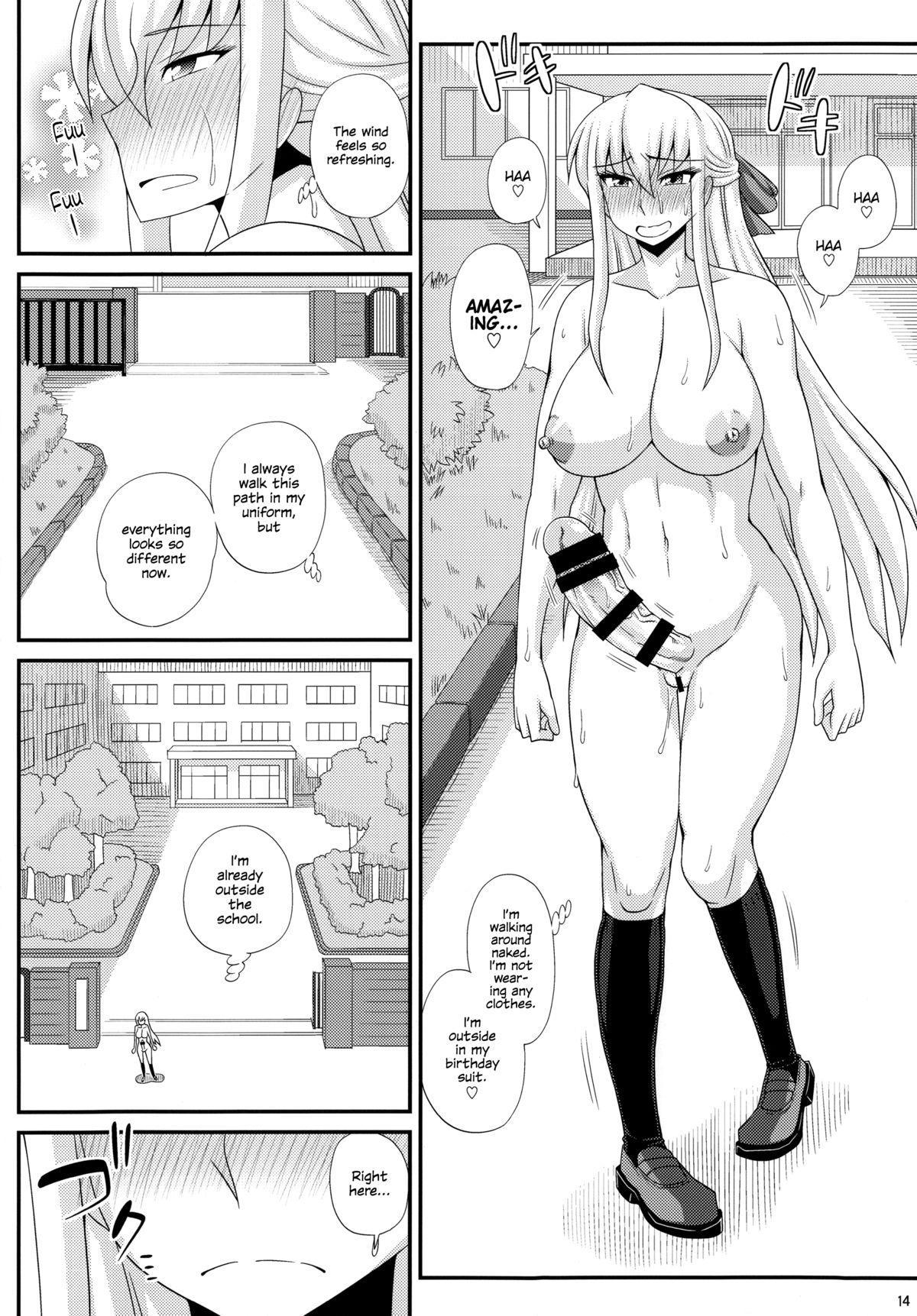 [Futanarun (Kurenai Yuuji)] Futanari Roshutsu Mania [Tankoubon Hatsubai Kinen Gou] | [Full Volume Commemorative Edition] [English] =SW= 12