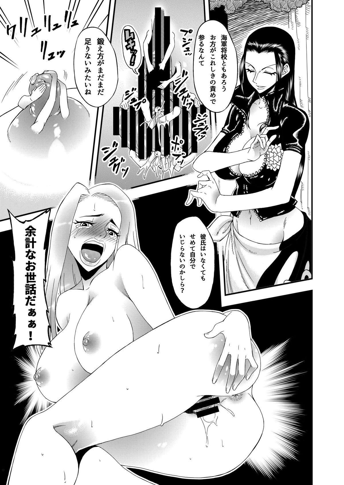 Futanari Robin VS Onna Kyojin Kaihei 21
