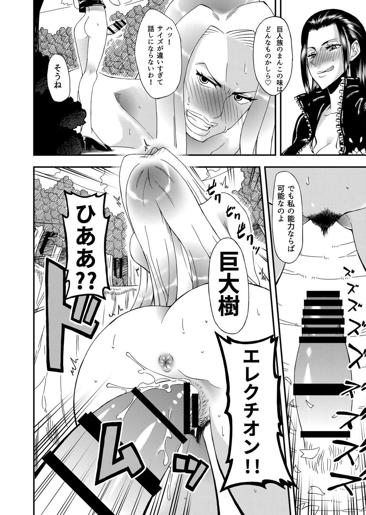 Futanari Robin VS Onna Kyojin Kaihei 24