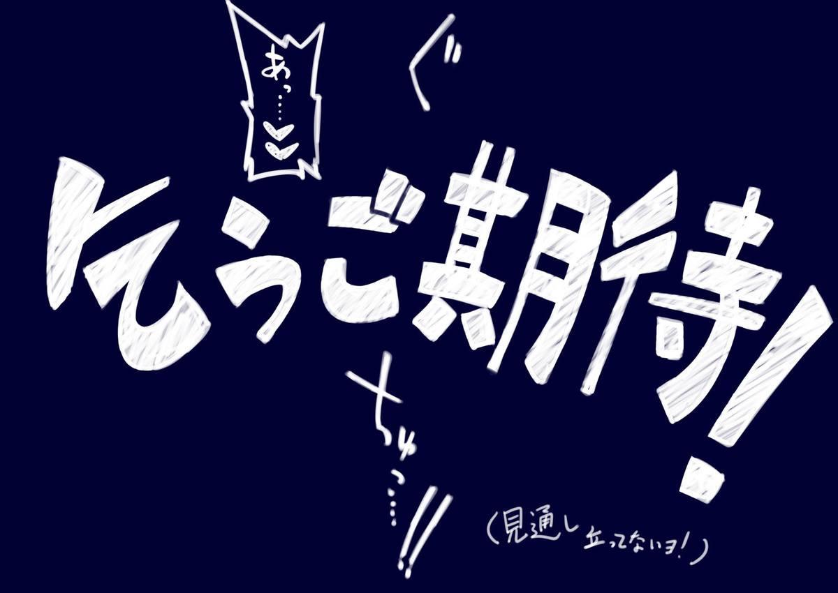 Futanari Robin VS Onna Kyojin Kaihei 28