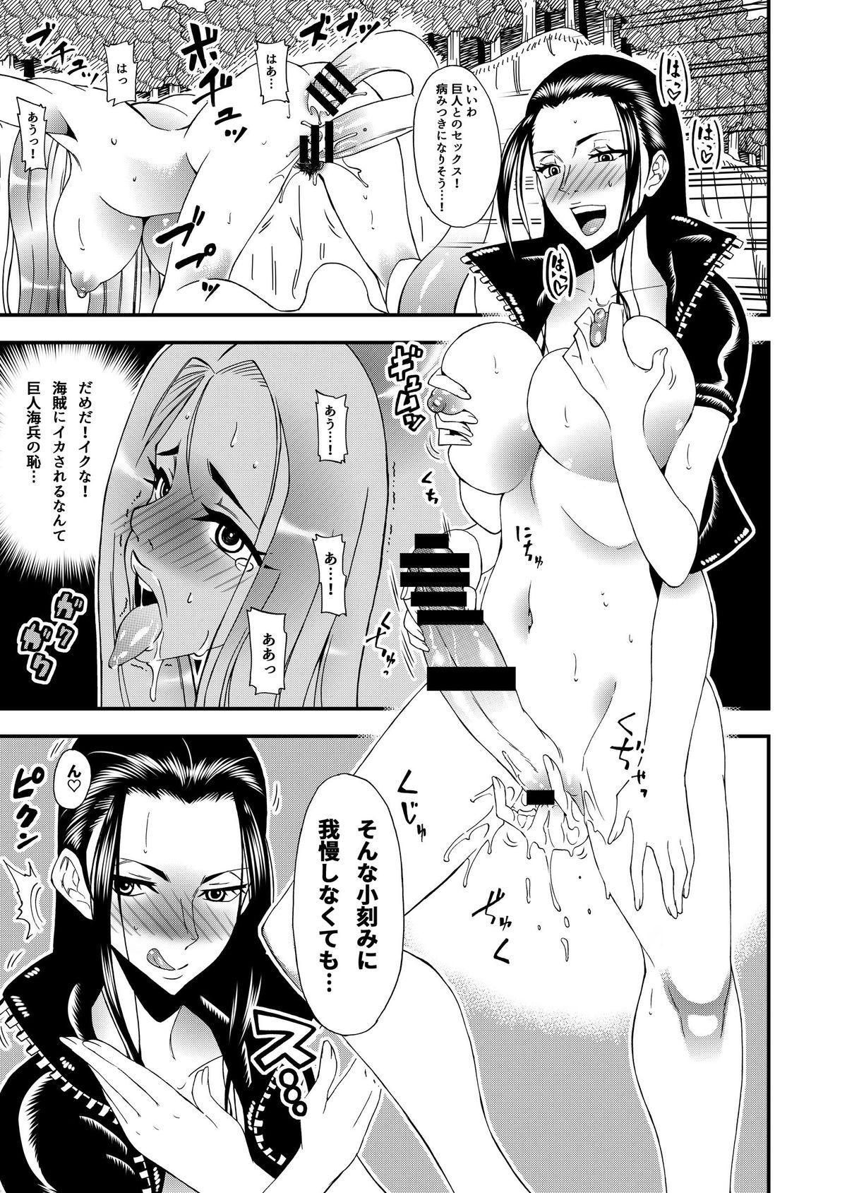 Futanari Robin VS Onna Kyojin Kaihei 7